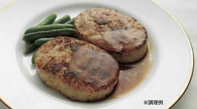 大豆バーグ調理例